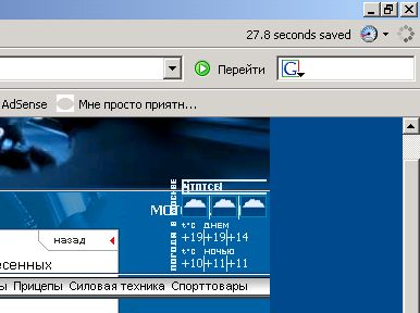 google_accelerator