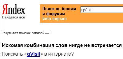 gvisit2