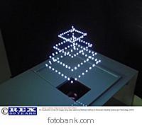 AIST laser 1