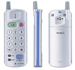 Tu-ka S-phone