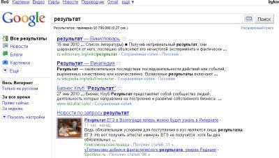 20100506-guglopoisk.jpg