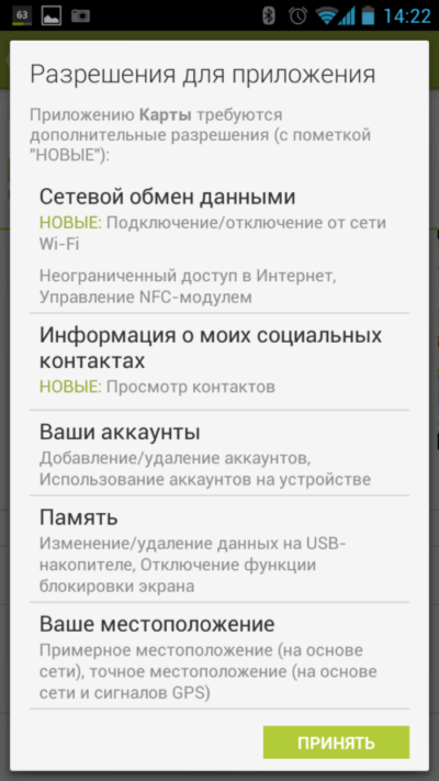 20140116-Screenshot_2014-01-16-14-22-05.png